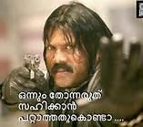 Malayalam dialogues  comments - Kalabhavan Mani