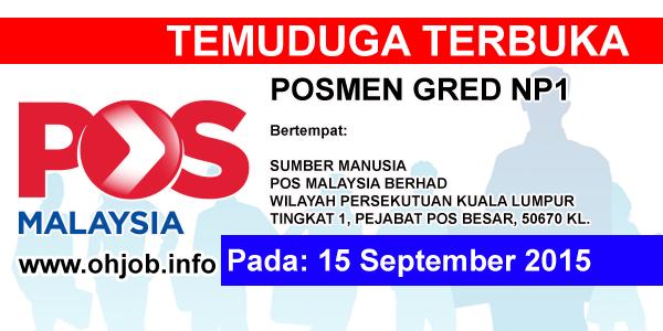 Jawatan Kerja Kosong Pos Malaysia Berhad logo www.ohjob.info september 2015