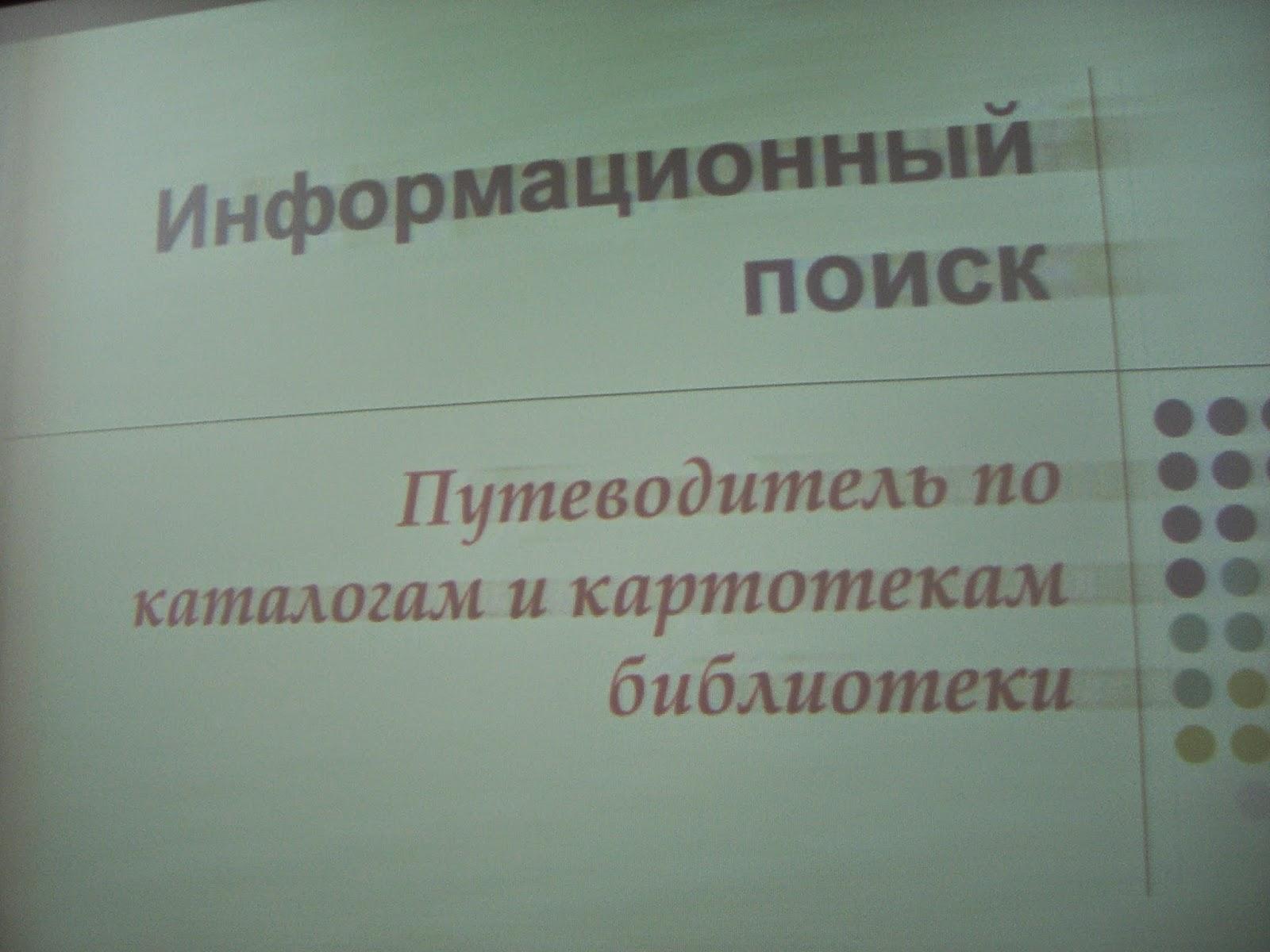 Богатство Отданные Людям Проект Презентация