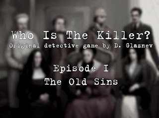 Screenshots of the Who is the killer: Episode I for Android tablet, phone.