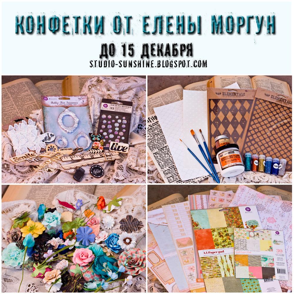 Цветочки от Елены Моргун теперь мои:-)