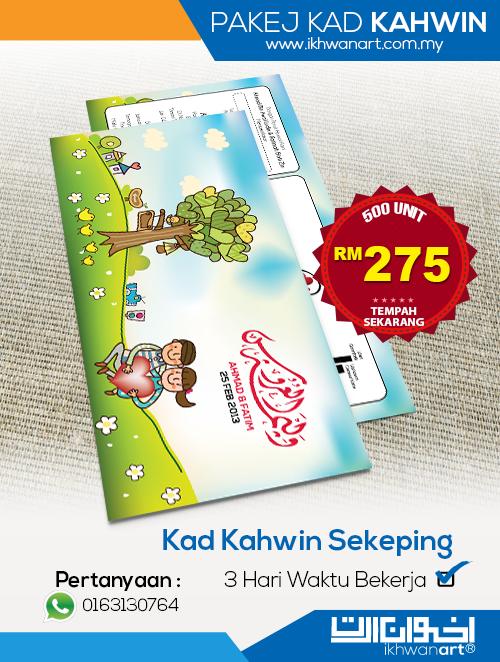 Kad Kahwin Sekeping  | Online Printing Malaysia