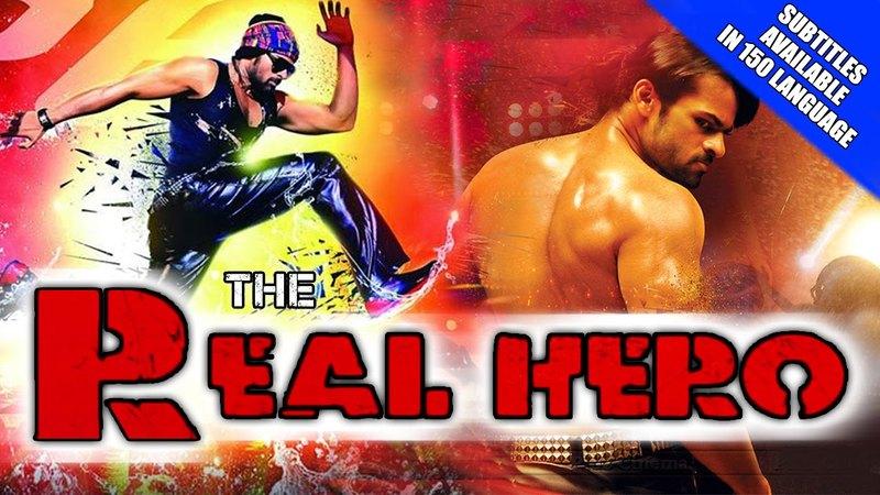 Watch BILAL: A NEW BREED OF HERO (2015) Online Free