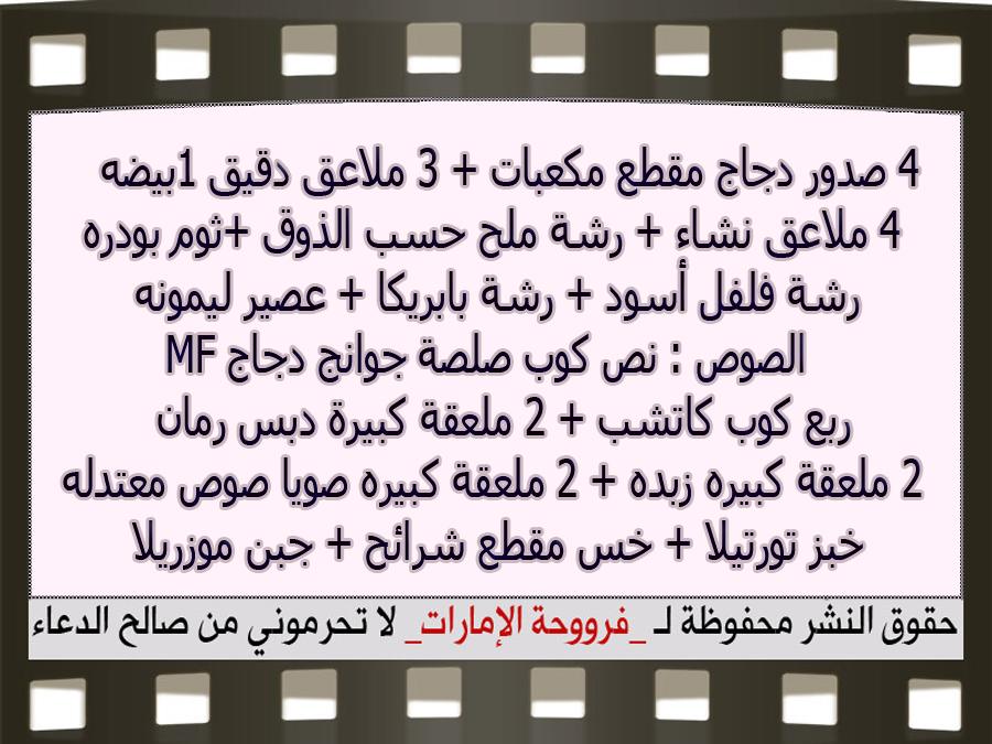 http://3.bp.blogspot.com/-rZq-QMzScEs/VXMWAhcYDTI/AAAAAAAAOmk/p4tmD3RCocs/s1600/3.jpg