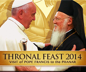 Η Επίσκεψη του Πάπα Φραγκίσκου στο Φανάρι | Θρονική Εορτή 2014