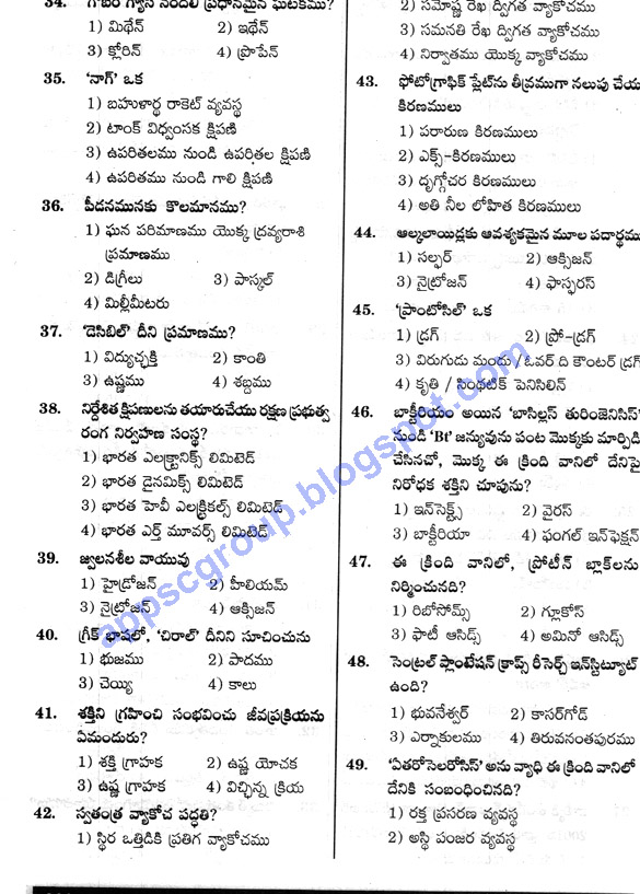 group 1 general essays in telugu 9/26/13 group i study material, telugu medium & english medium, sakshieducationcom sakshieducationcom/(s(uwmant453n5zalvcktlcuc55))/g explor er 7 & abov e wit h 1 02 4 × 7 68 resolut ion home current affairs general essay mock tests bit banks civils special previous papers dsc gk where are govt.