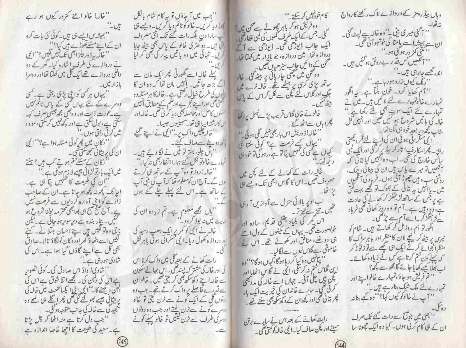 sheikh romance novels free pdf