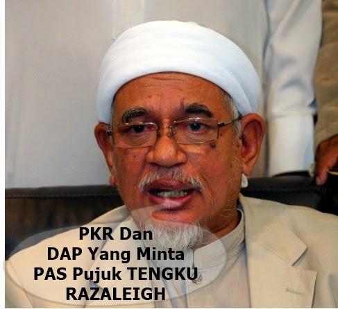 Sebenarnya PKR Dan DAP Yang Minta Pas Pujuk Tengku Razaleigh Hadi