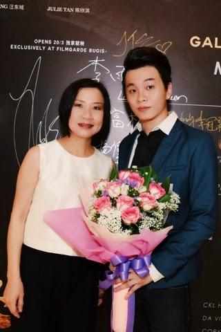 Ray Tan 陳學沿 (raytansy) , Anna Lim 林安娜 ; MYSTERY 秘術 秘术 中国电影 at Filmgarde Cineplex Bugis+, Singapore