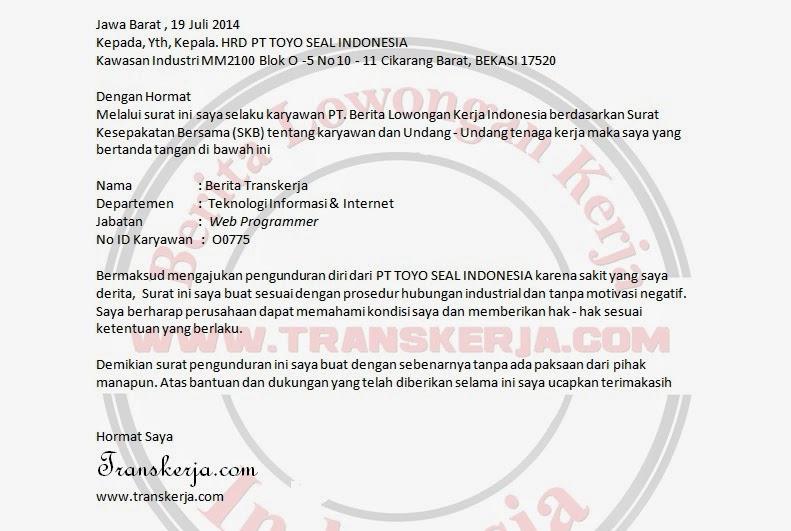 Contoh surat Permohonan Pengunduran Diri Atau Resign Dari Perusahaan