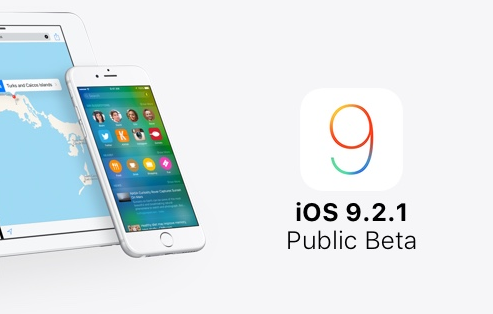 Apple iOS 9.2.1 Beta Firmware
