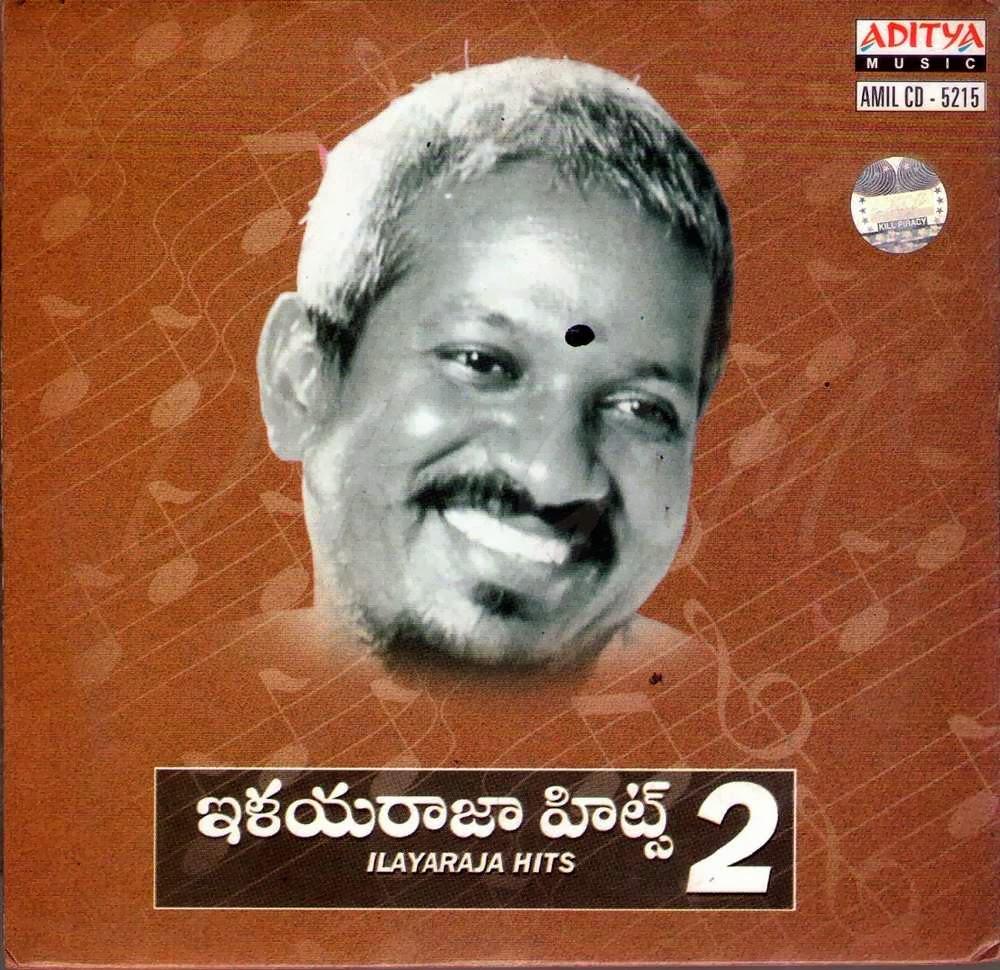 Tamil old songs MP3 Songs Free Download Tamil old songs