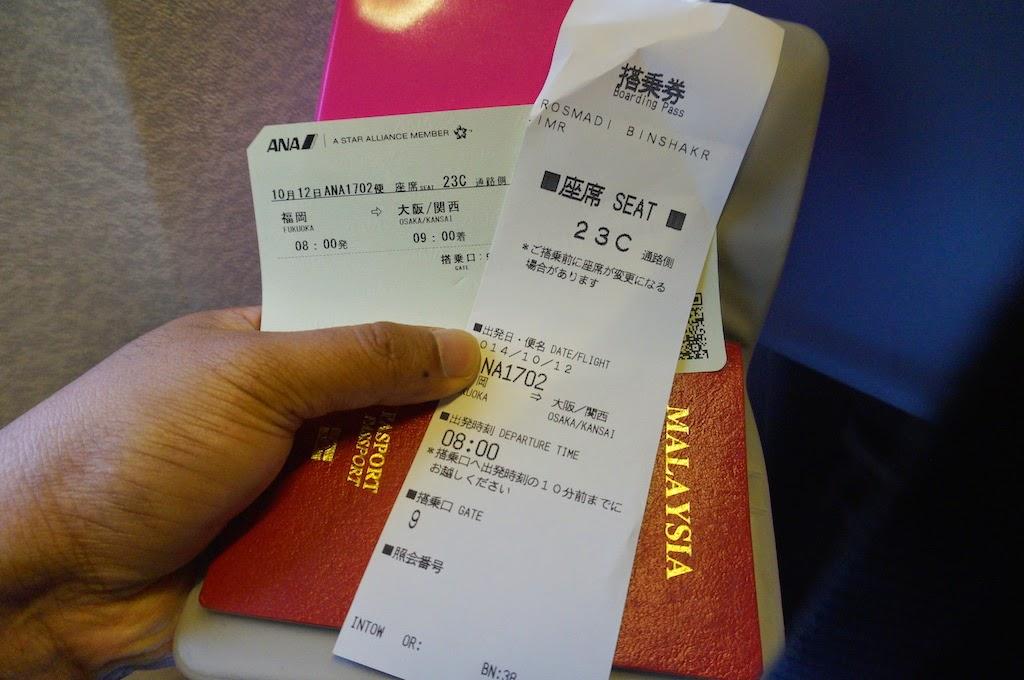 All Nippon Airways Japan