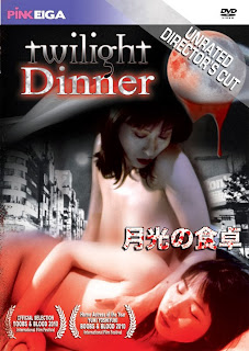 Twilight Dinner (1998) Chô-inran: Shimai donburi