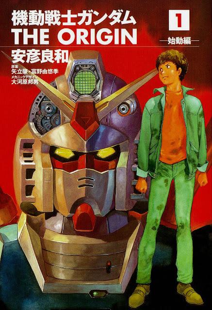 Gundam: The Origin ปกเล่มแรก