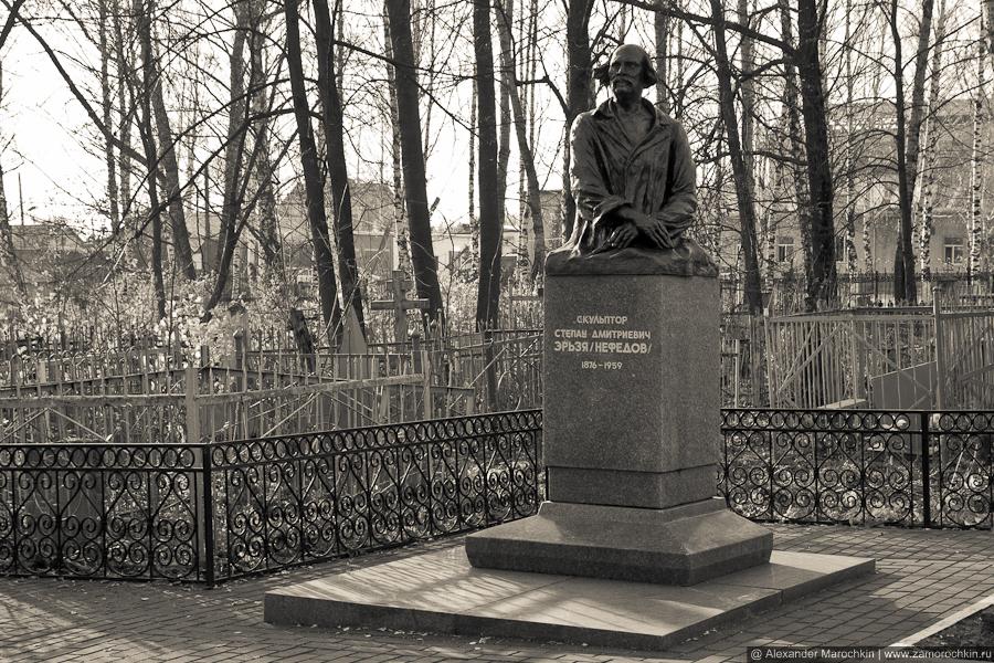 Могила Степана Дмитриевича Эрьзи на городском кладбище Саранска