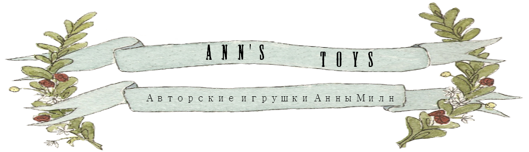 ANN'S TOYS