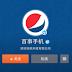 Pepsi komt met eigen smartphone