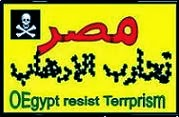 Message to the world from Egypt رسالة إلى كل بلاد العالم