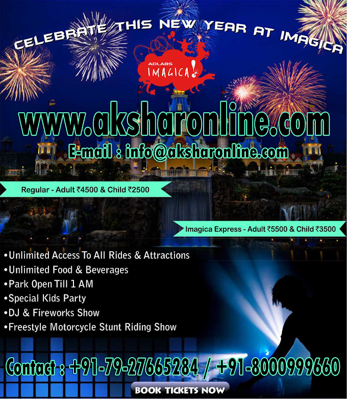 Celebrate This New Year At Imagica