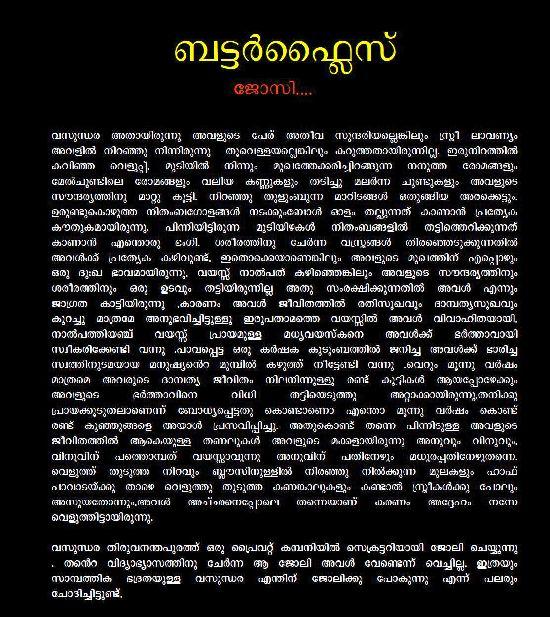 Malayalam Kambi Kathakal Kochupusthakam