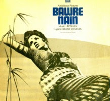 Bawre Nain (1950) - Hindi Movie