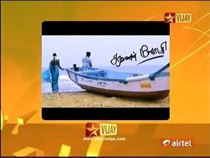 Saravanan Meenakshi Vijay Serial Tamil Serials