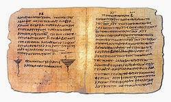 Bodmer Papyri 1