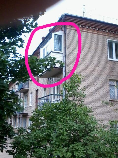 Остекление балкона, al профиль