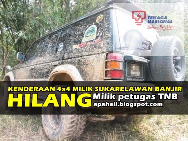 Kenderaan Milik Petugas Banjir Hilang Dipercayai Dicuri http://apahell.blogspot.com/2015/01/kenderaan-milik-petugas-banjir-hilang.html