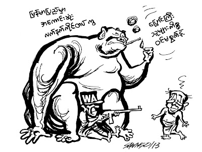 (Rumors say China is backing Wa Ethnic, so Burmese Regime, Beware!!!) - Cartoon by Saw Ngo