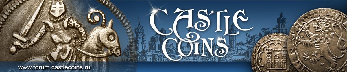 Castle Coins Blog