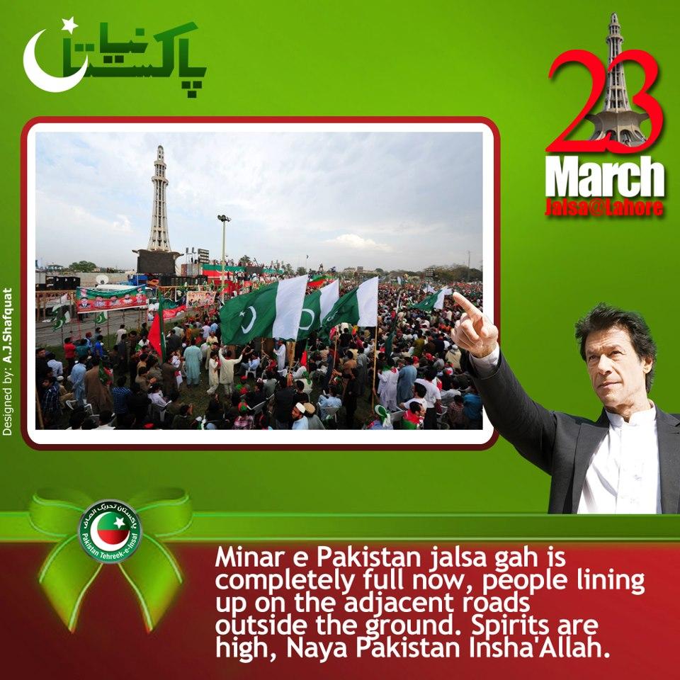 Malik TV KTS: PTI Pakistan Imarn Khan PTI Jalsa At Lahore