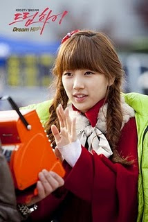 Suzy miss a - PEMAIN DRAMA DREAM HIGH