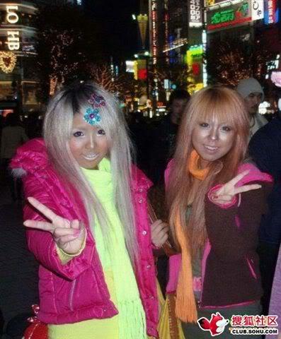 bloggermalaz.blogspot.com - Gaya Dandan Cewek Yang Lagi Trend Di Jepang