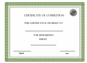 Quraan Surah Completion Certificate