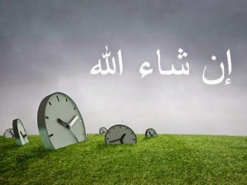 """Hukum mengucapkan """"Insya Allah"""" (ilustrasi)"""