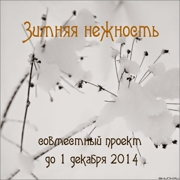 http://singularis-inspiration.blogspot.ru/2014/10/blog-post.html?showComment=1412432235054#c3658058602084266511