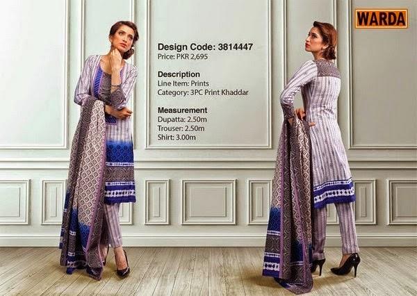 Winter's Grace Warda Designer Dress Collection