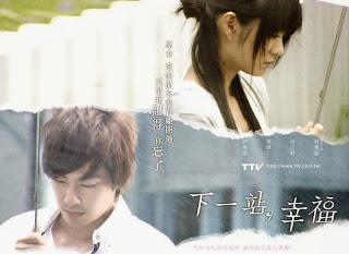 Bến Đỗ Hạnh Phúc - Autumn's Concerto(2009)