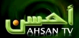 setcast|AHSAN TV Live Streaming
