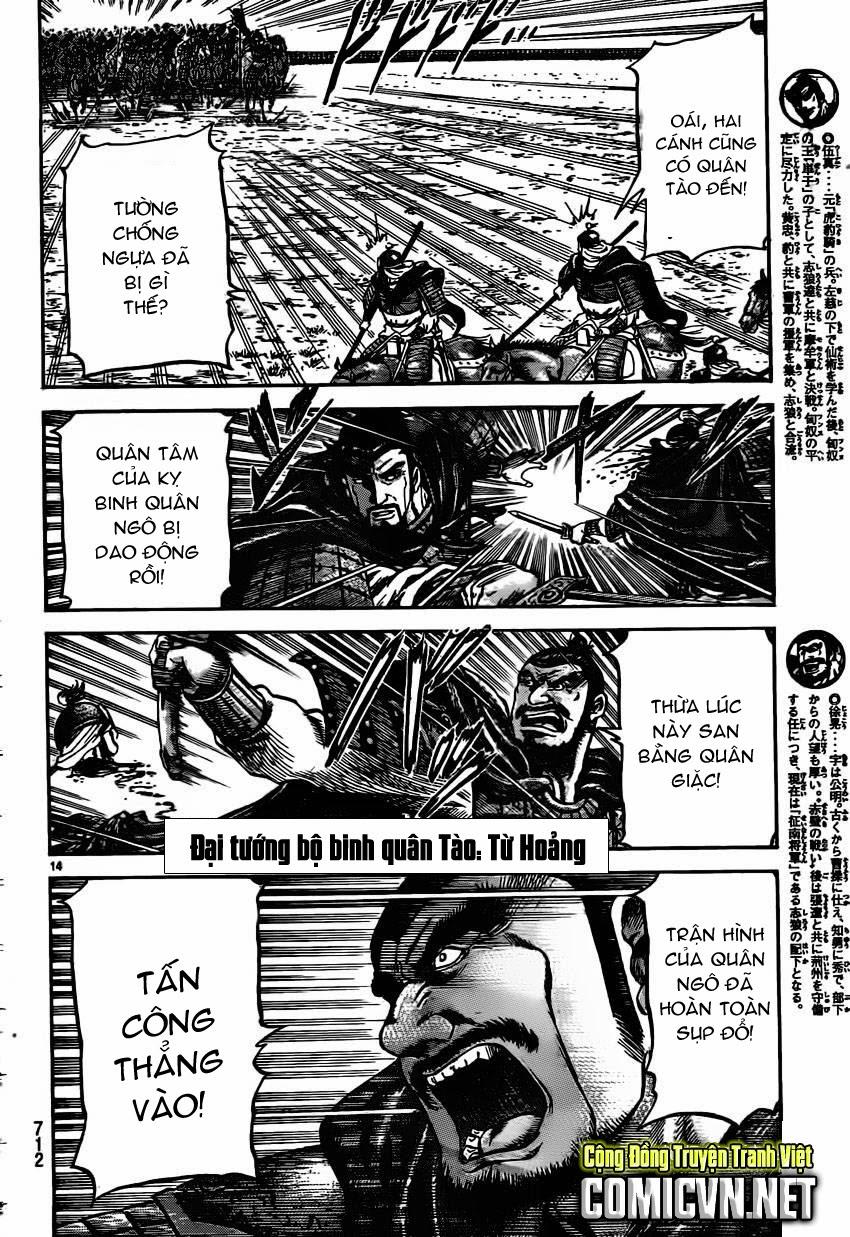 Chú Bé Rồng - Ryuuroden chap 233 - Trang 14