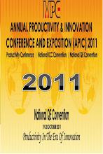 2011 -  MPC 5S/QE