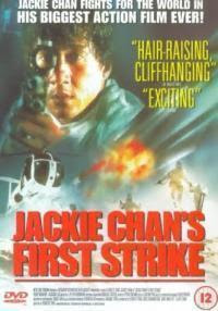 Jackie Chan's First Strike 1996 Hollywood Movie Watch Online