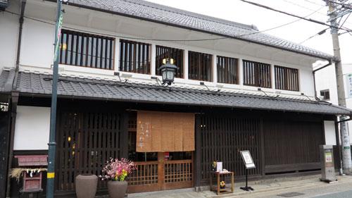Honmachi Oribe Street, Tajimi