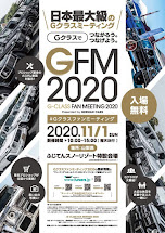 Touring for GFM2020