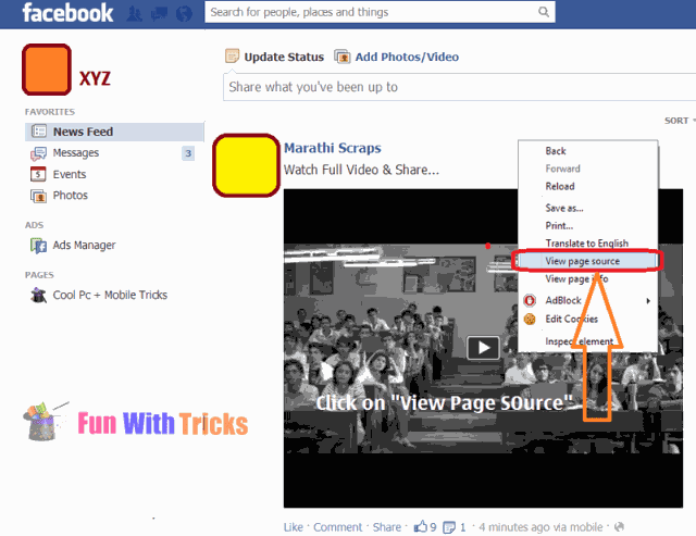 Trick to see who views your facebook profile frequently_FunWidTricks.Com