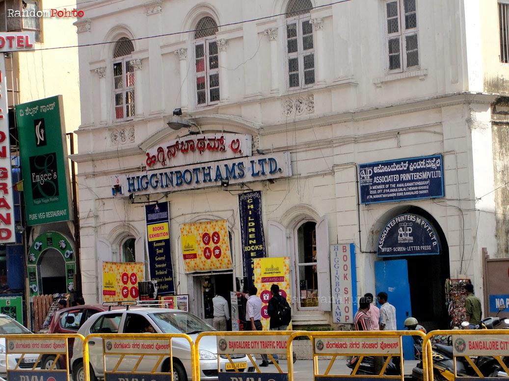 Higginbothams Bangalore