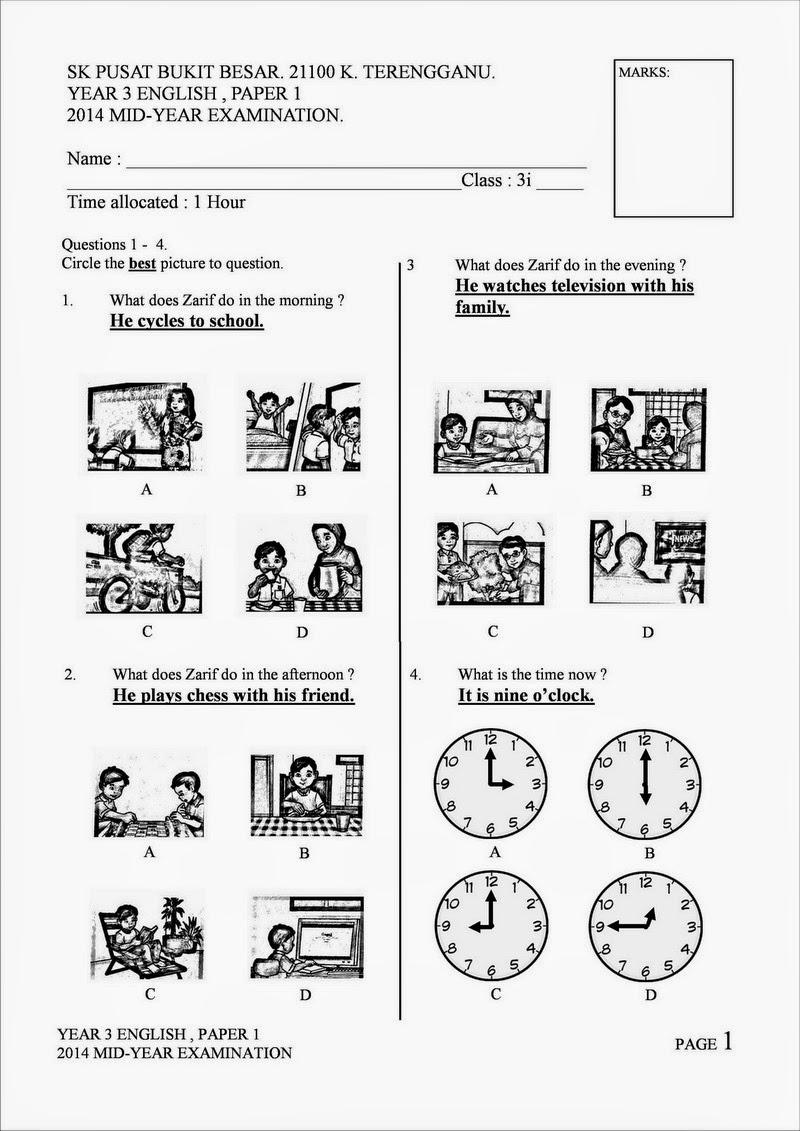 dissertation sur la videosurveillance Buying a dissertation 4 days dissertation sur la videosurveillance search dissertations virginia woolf essays online.