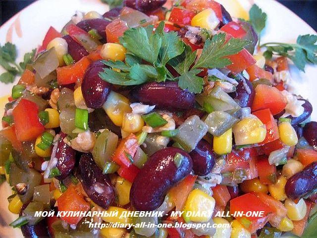 Салаты без майонеза рецепты с фасолью